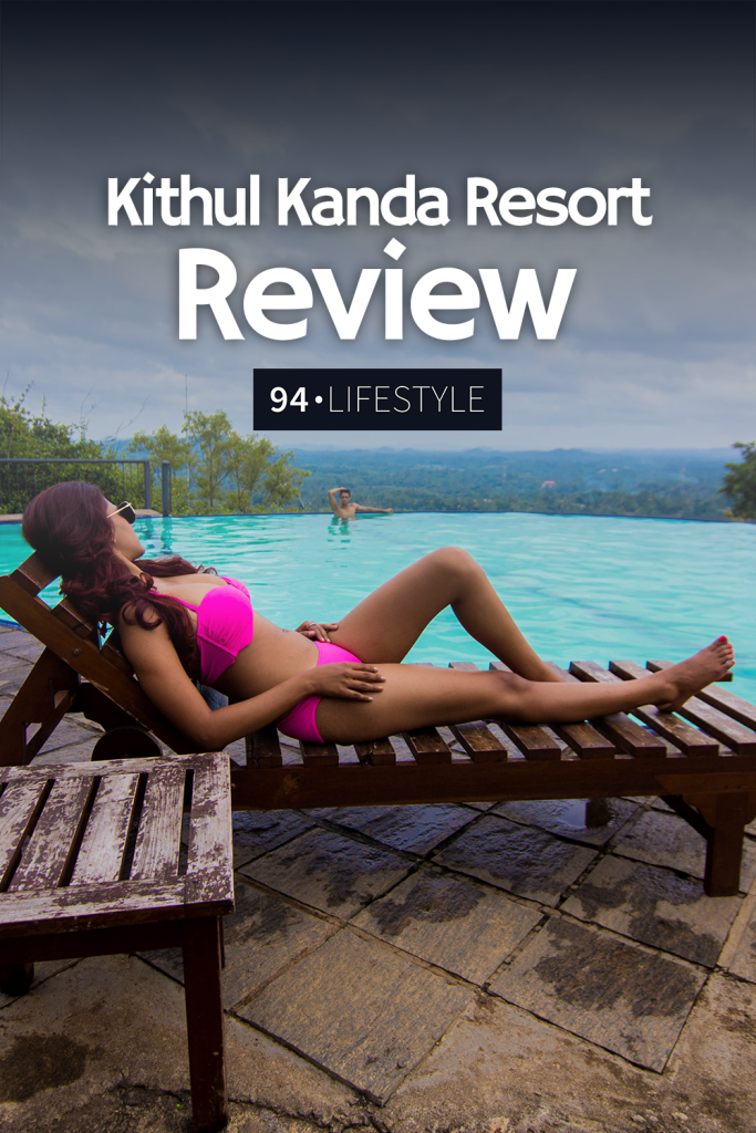 Review of Kithul Kanda Mountain Resort - A place of tranquility